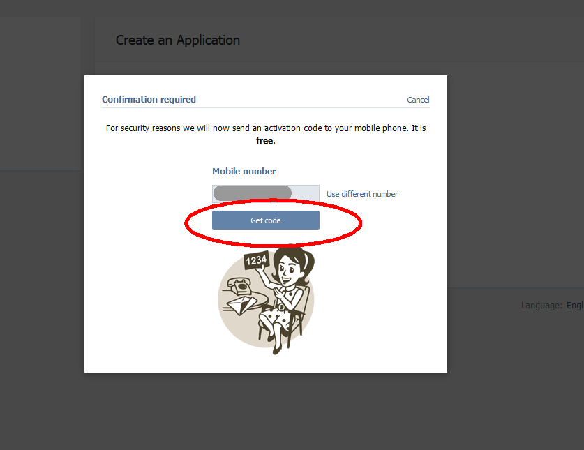 Confirm Create Application - step 1